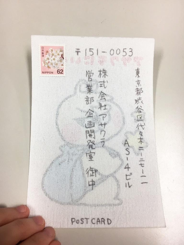 f:id:asakuraya:20181210173619j:plain