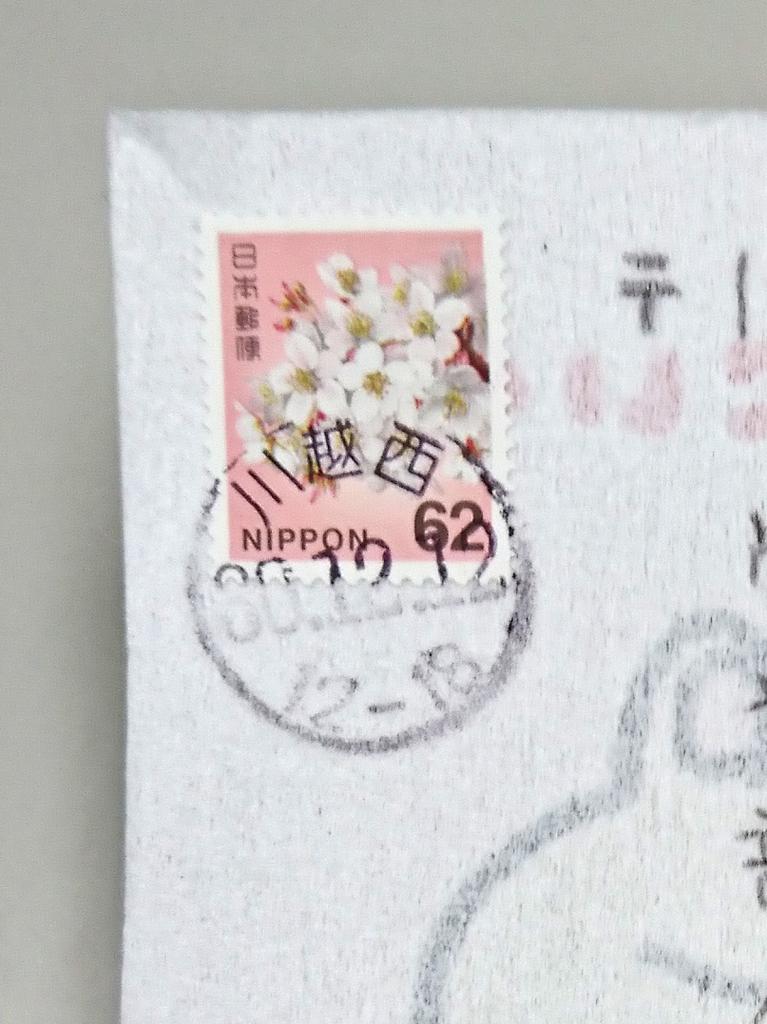 f:id:asakuraya:20181221161913j:plain