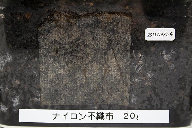 f:id:asakuraya:20190118114634j:plain