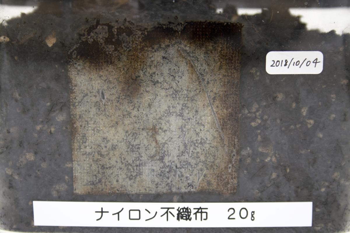 f:id:asakuraya:20190711135017j:plain