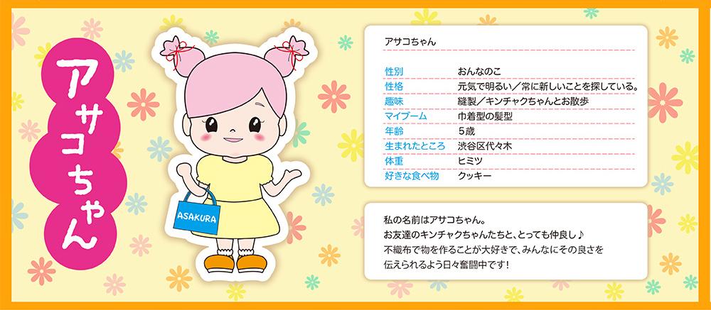 f:id:asakuraya:20191023173744j:plain