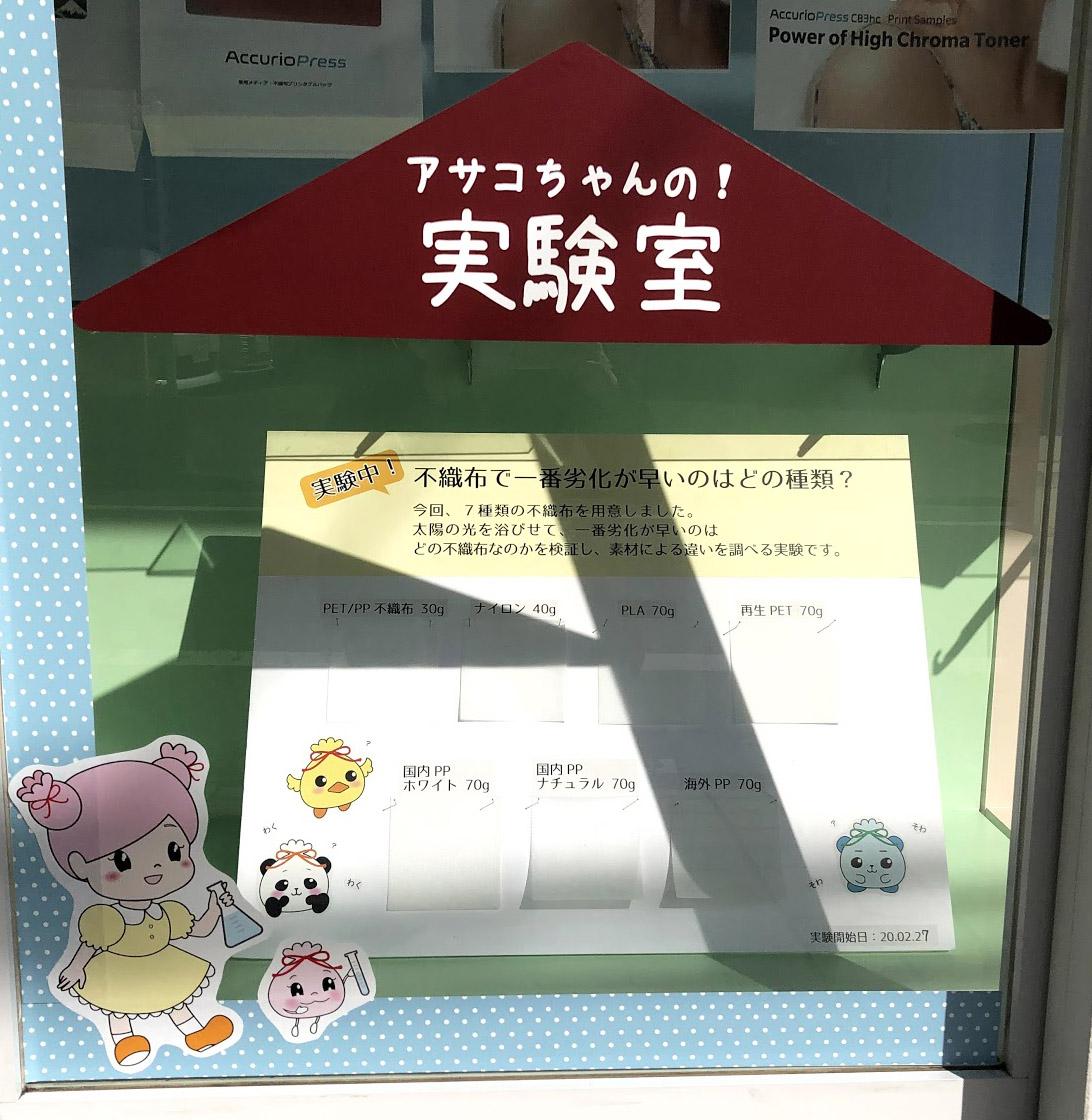 f:id:asakuraya:20200228145151j:plain