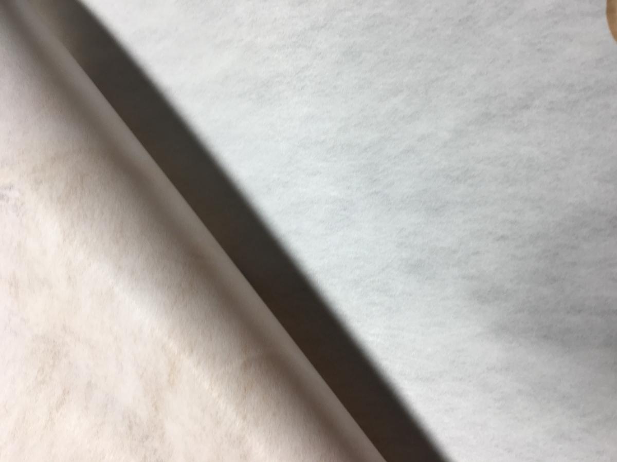 f:id:asakuraya:20200528113454j:plain