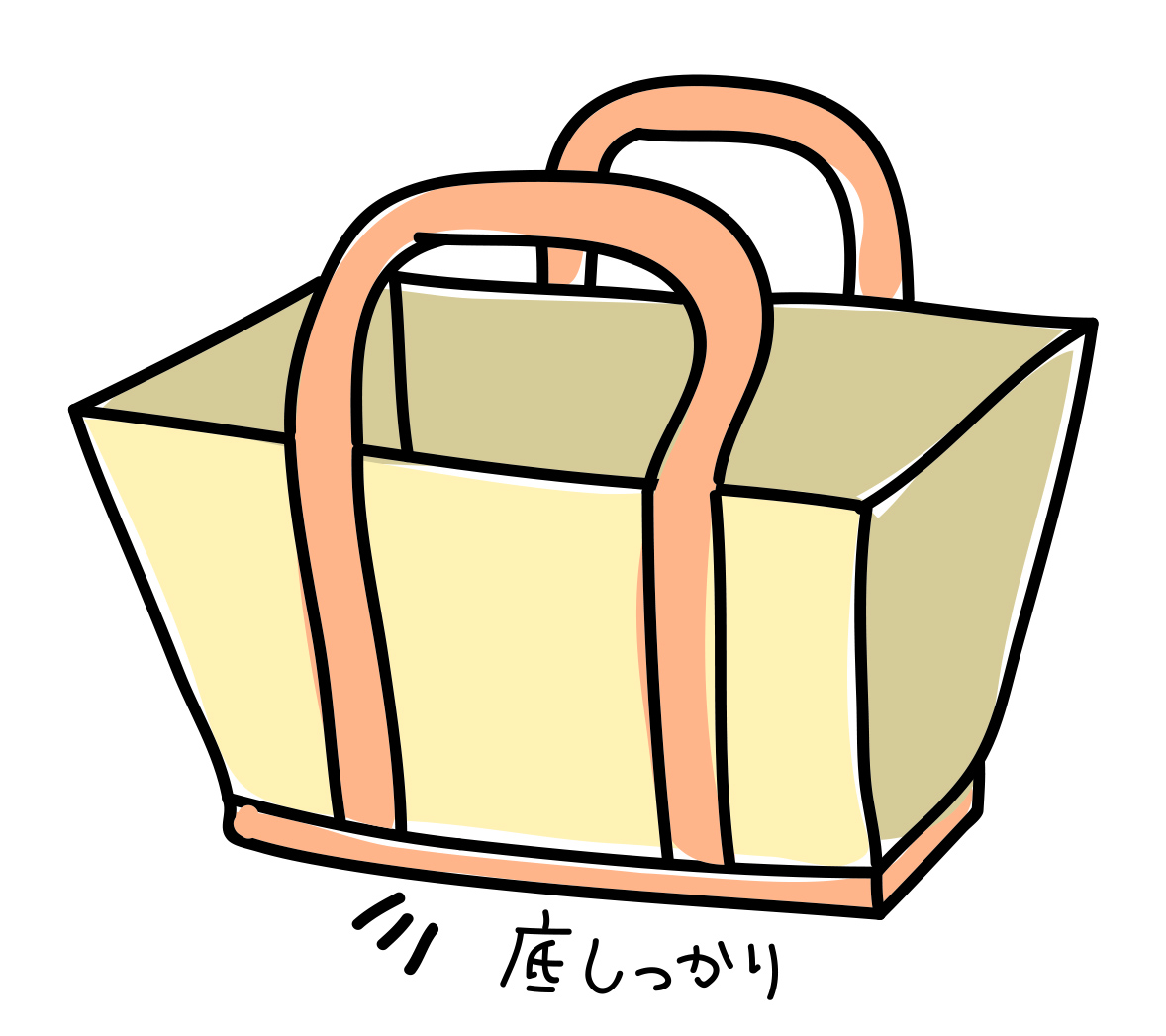 f:id:asakuraya:20200729144640j:plain