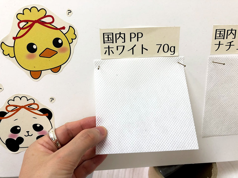 f:id:asakuraya:20201008103533j:plain