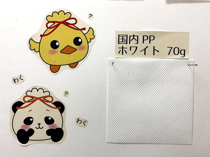 f:id:asakuraya:20201012103401j:plain