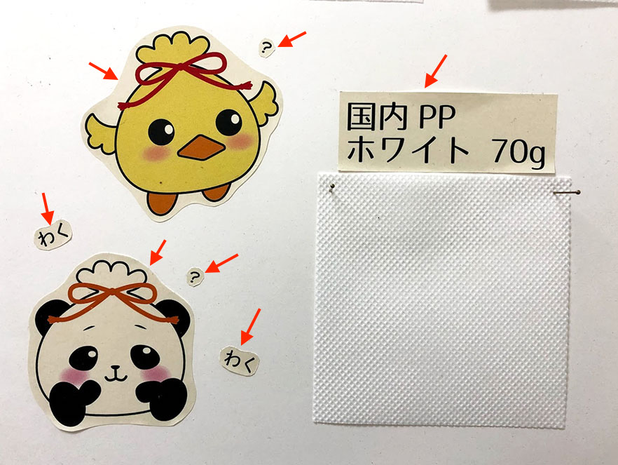f:id:asakuraya:20201012103922j:plain