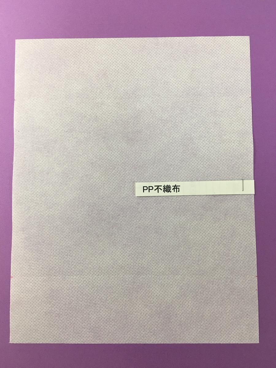 f:id:asakuraya:20210121141105j:plain