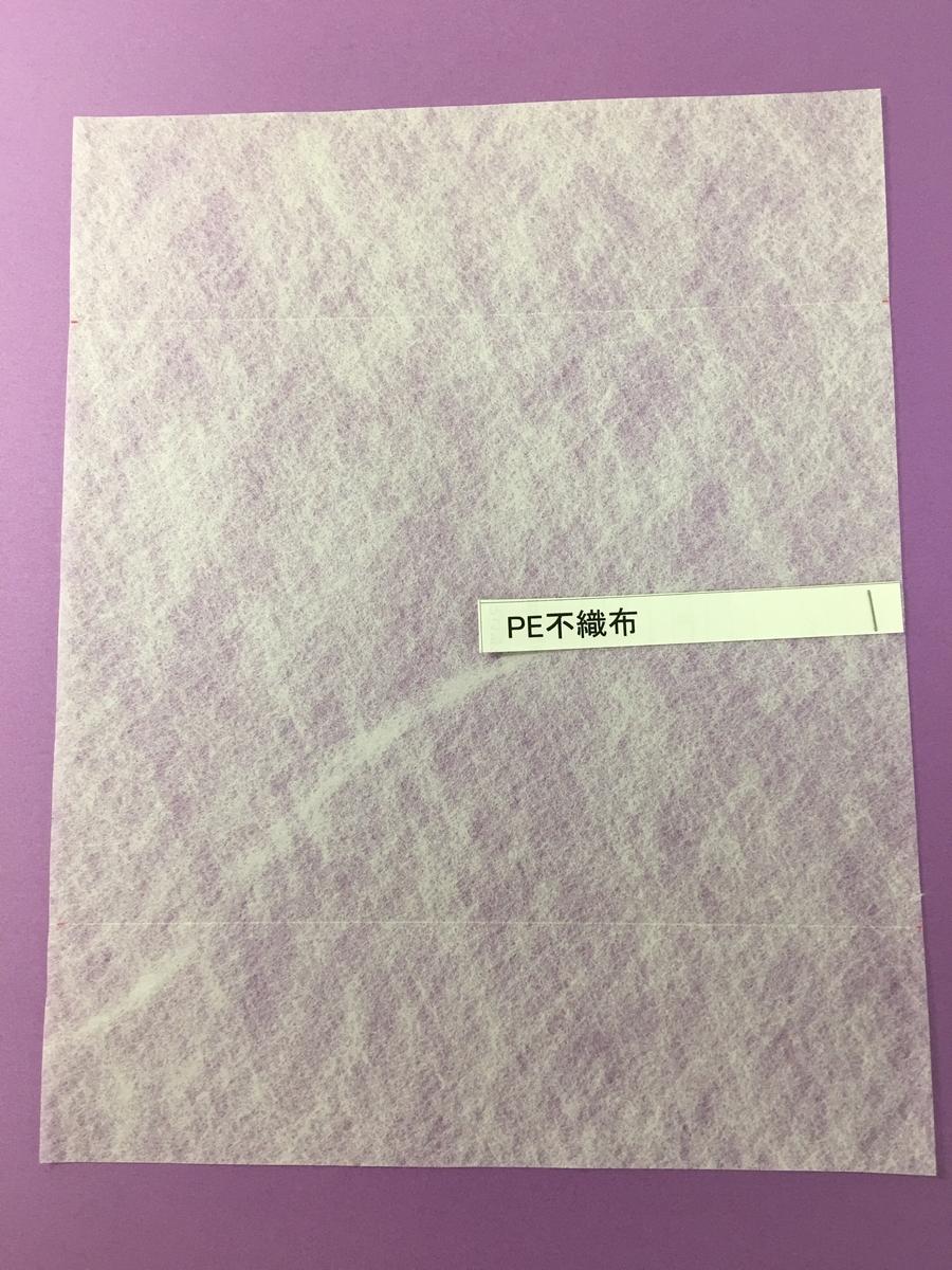 f:id:asakuraya:20210121141930j:plain