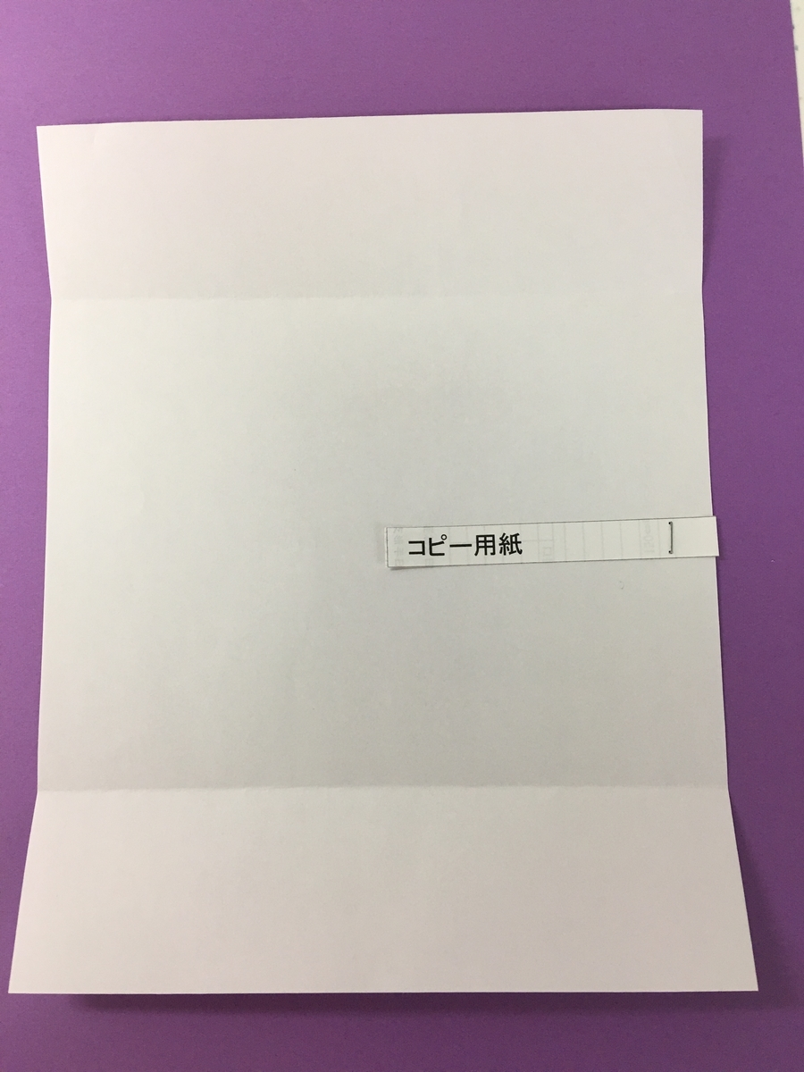 f:id:asakuraya:20210121142023j:plain