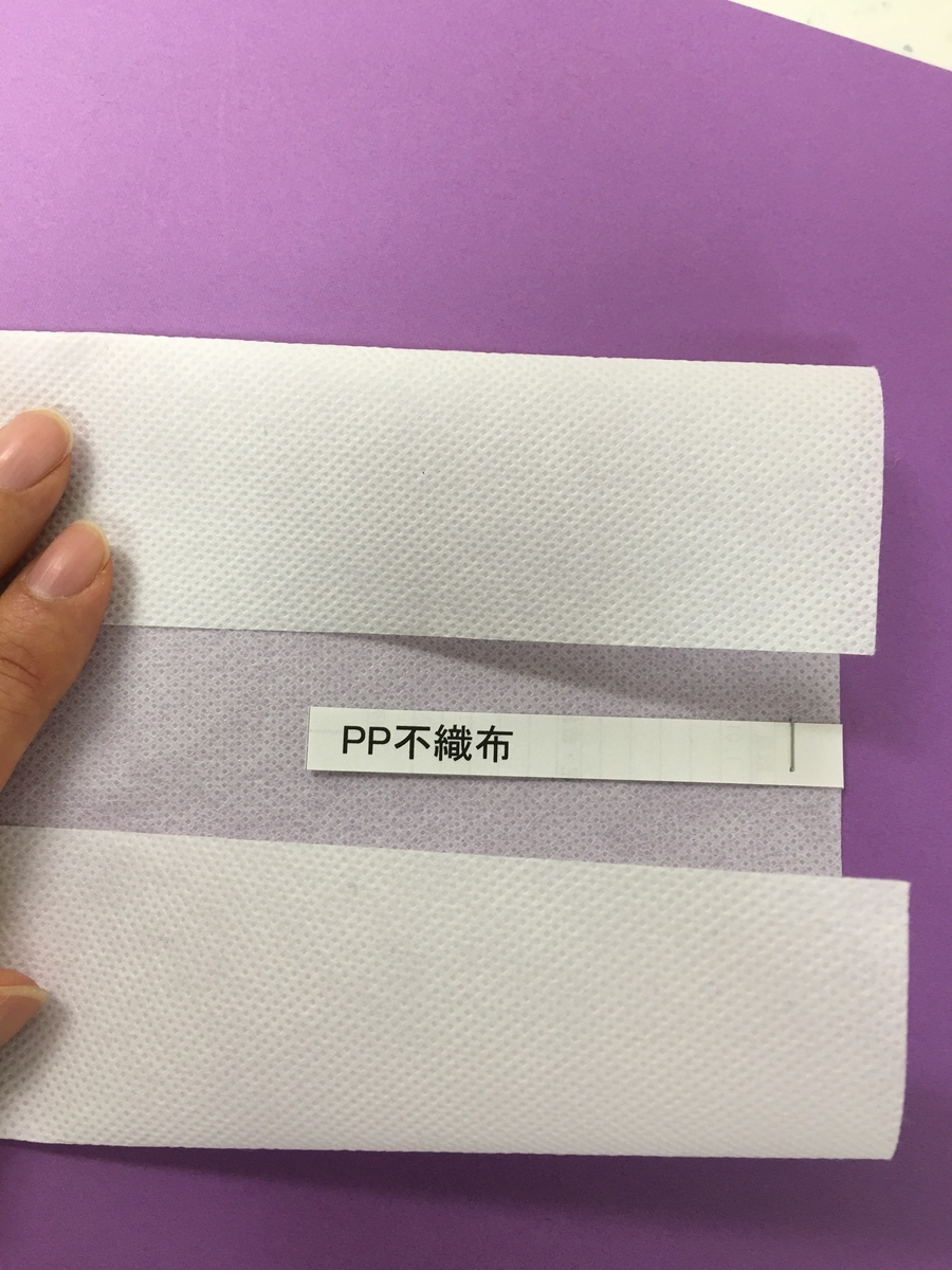 f:id:asakuraya:20210121153107j:plain
