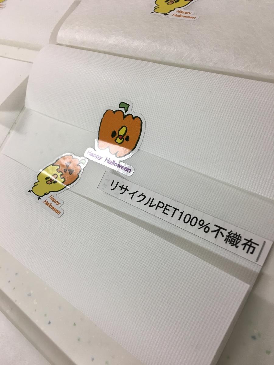 f:id:asakuraya:20210121153534j:plain