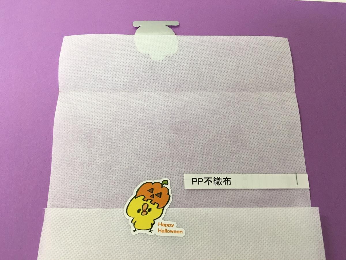 f:id:asakuraya:20210121161702j:plain
