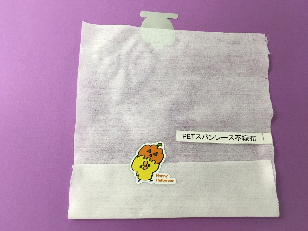 f:id:asakuraya:20210125095934j:plain