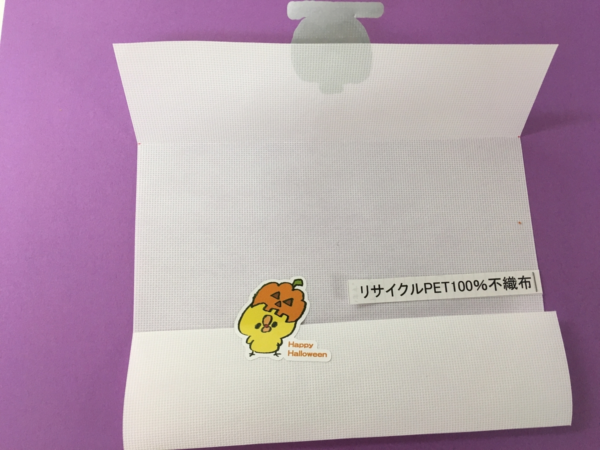 f:id:asakuraya:20210125105815j:plain