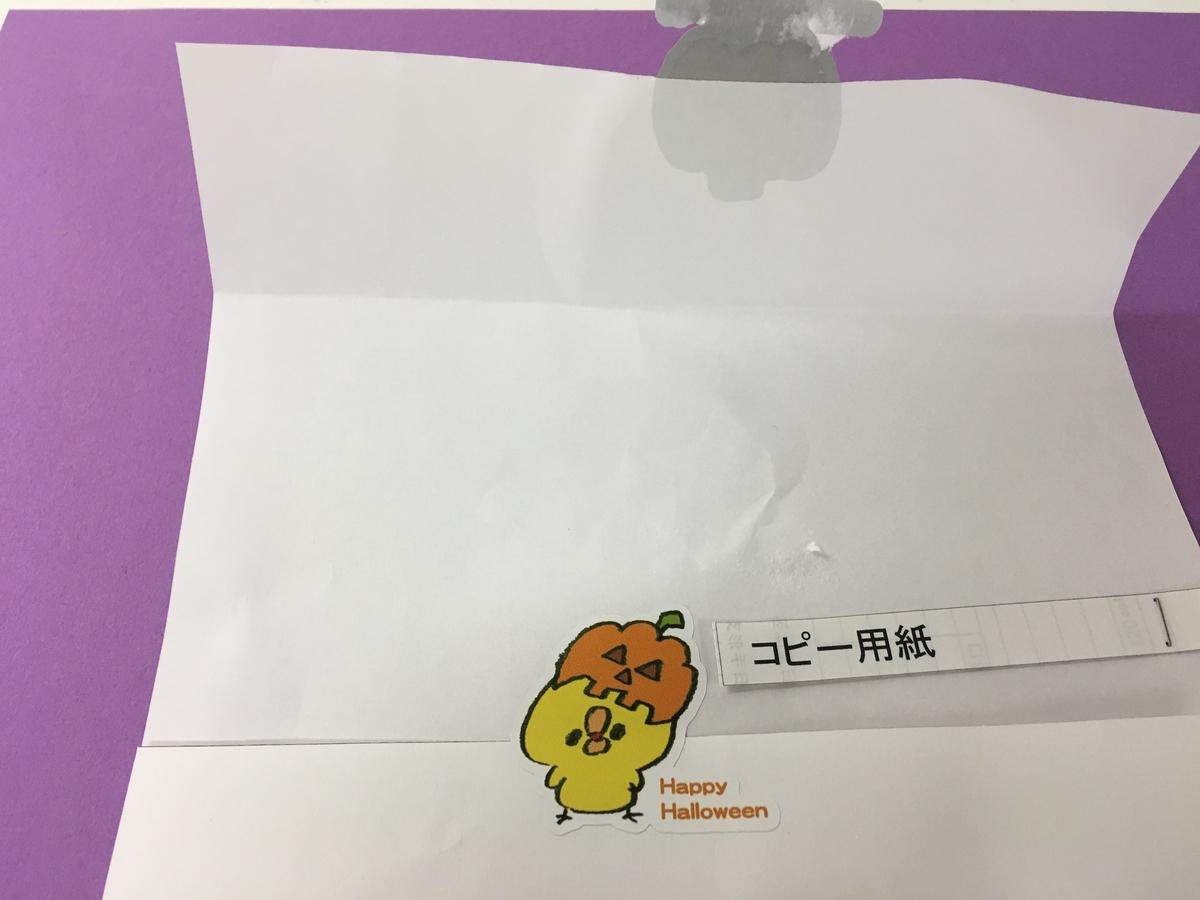 f:id:asakuraya:20210125131429j:plain
