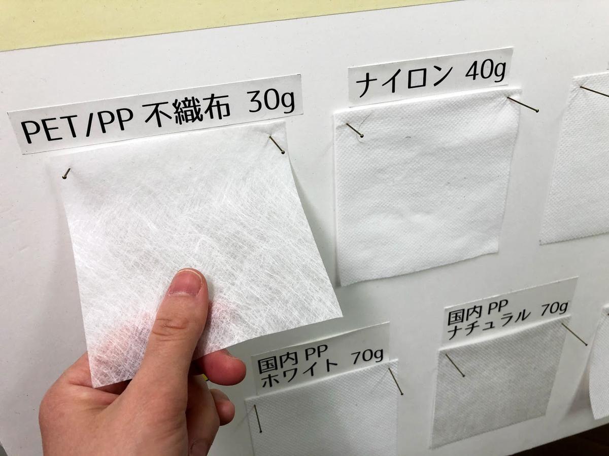 f:id:asakuraya:20210301135954j:plain