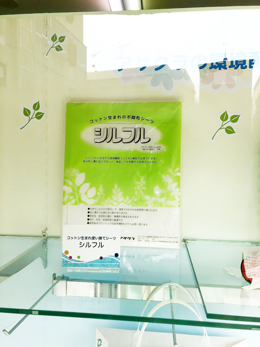 f:id:asakuraya:20210421095614j:plain