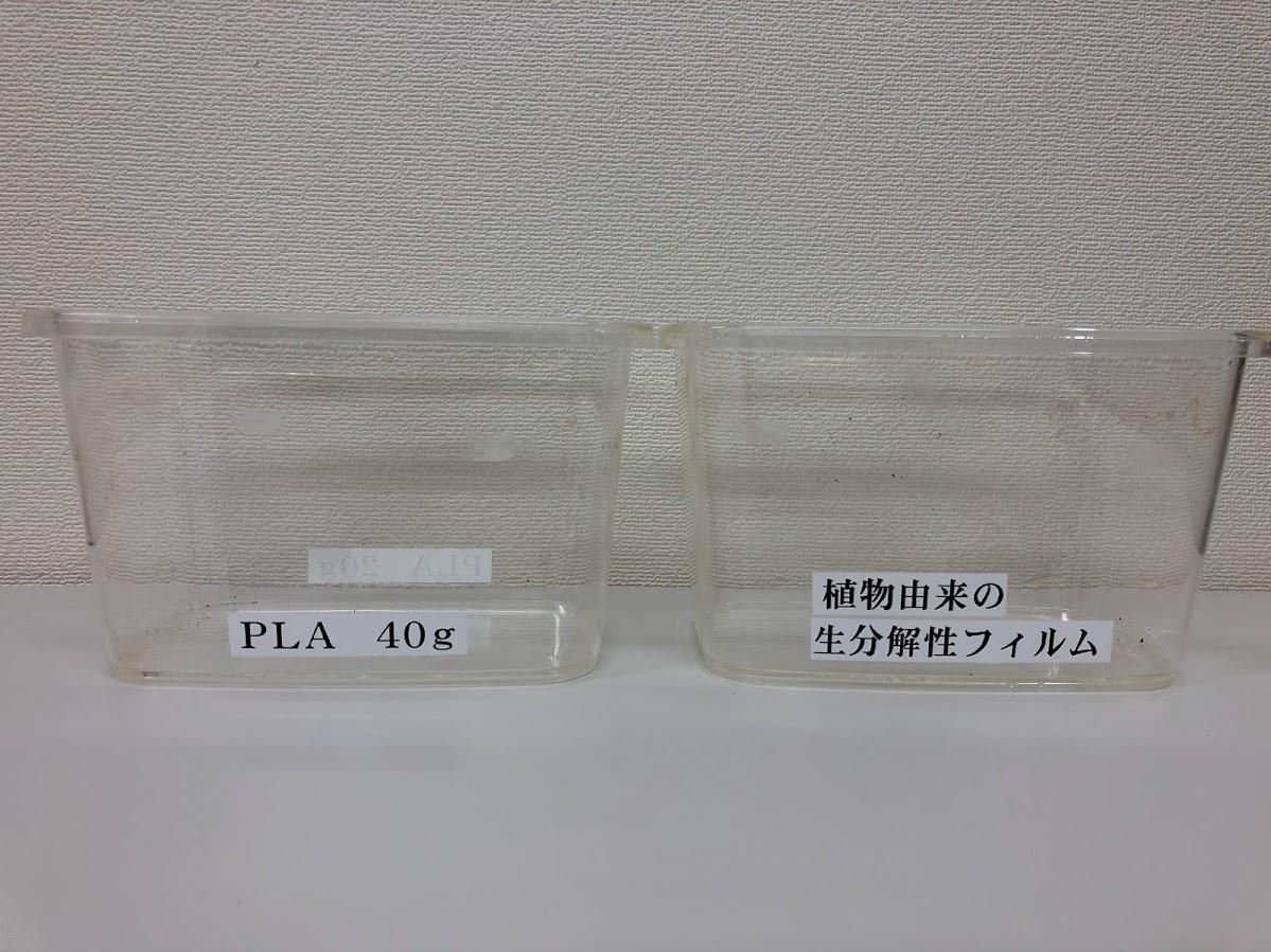 f:id:asakuraya:20210531113051j:plain