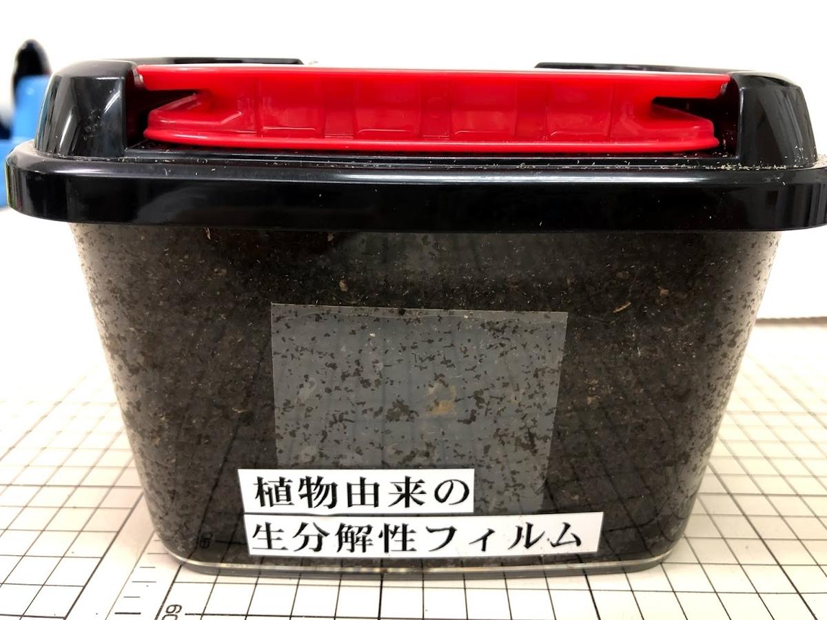 f:id:asakuraya:20210826111655j:plain