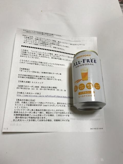 f:id:asakusa5809:20170322191927j:plain