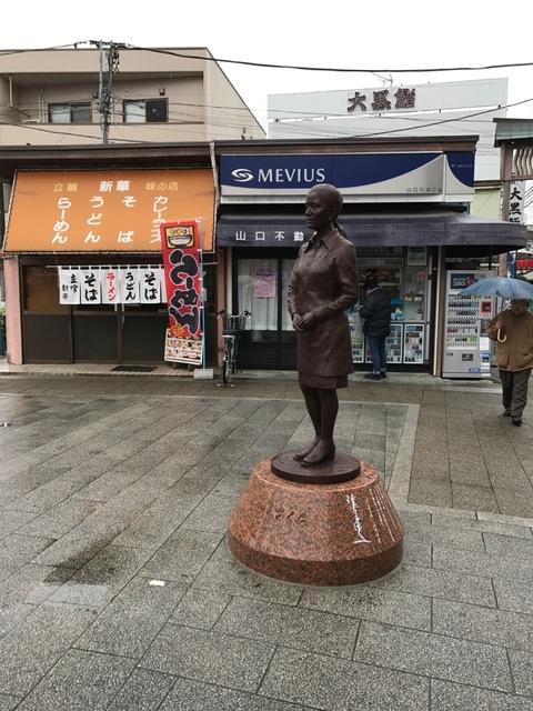 f:id:asakusa5809:20170326142915j:plain