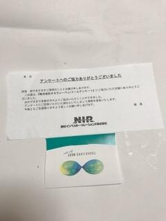 f:id:asakusa5809:20170407193702j:plain