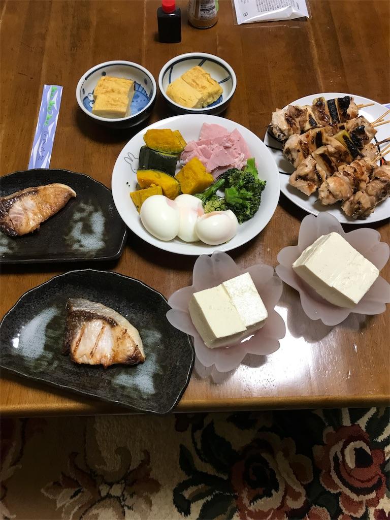 f:id:asakusa5809:20170421215525j:image