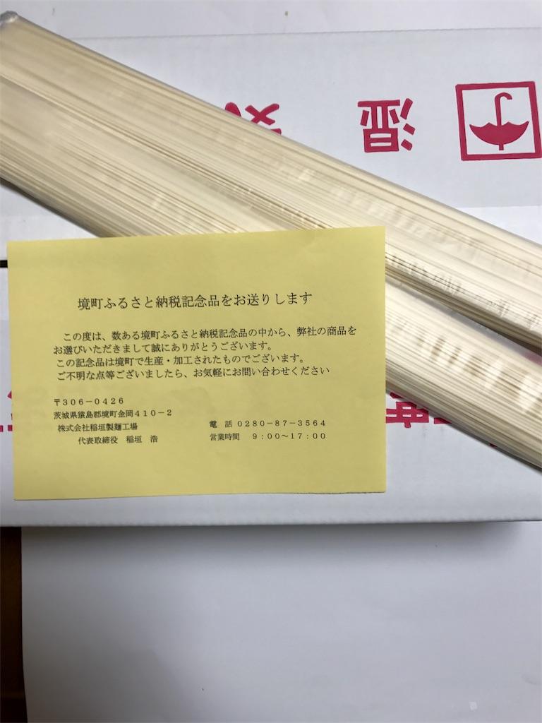 f:id:asakusa5809:20170427184615j:image