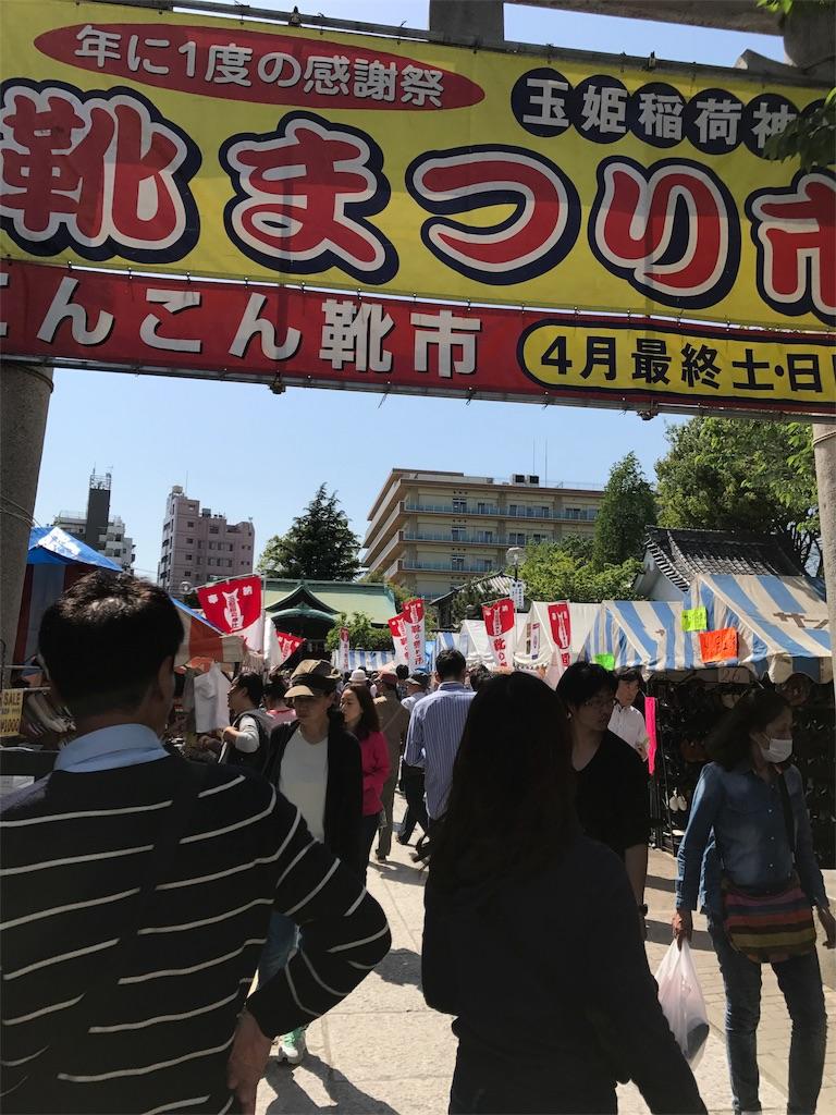 f:id:asakusa5809:20170430140021j:image