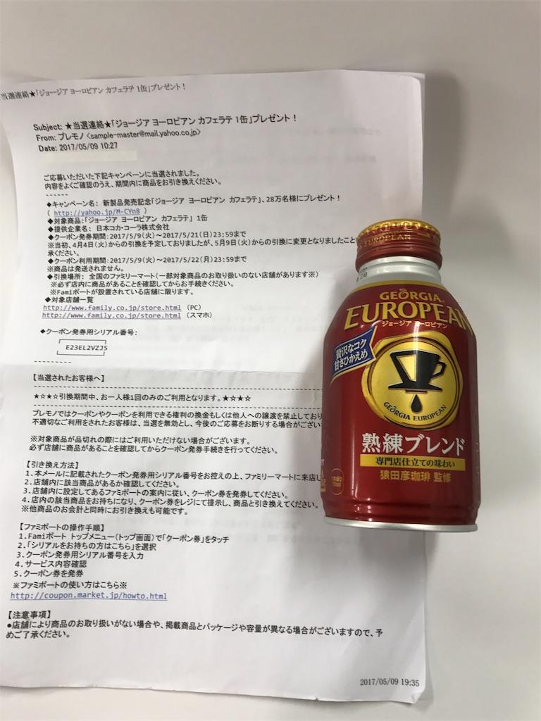 f:id:asakusa5809:20170511122654j:image