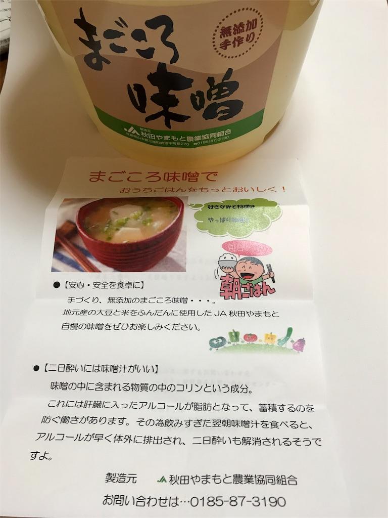 f:id:asakusa5809:20170518213339j:image