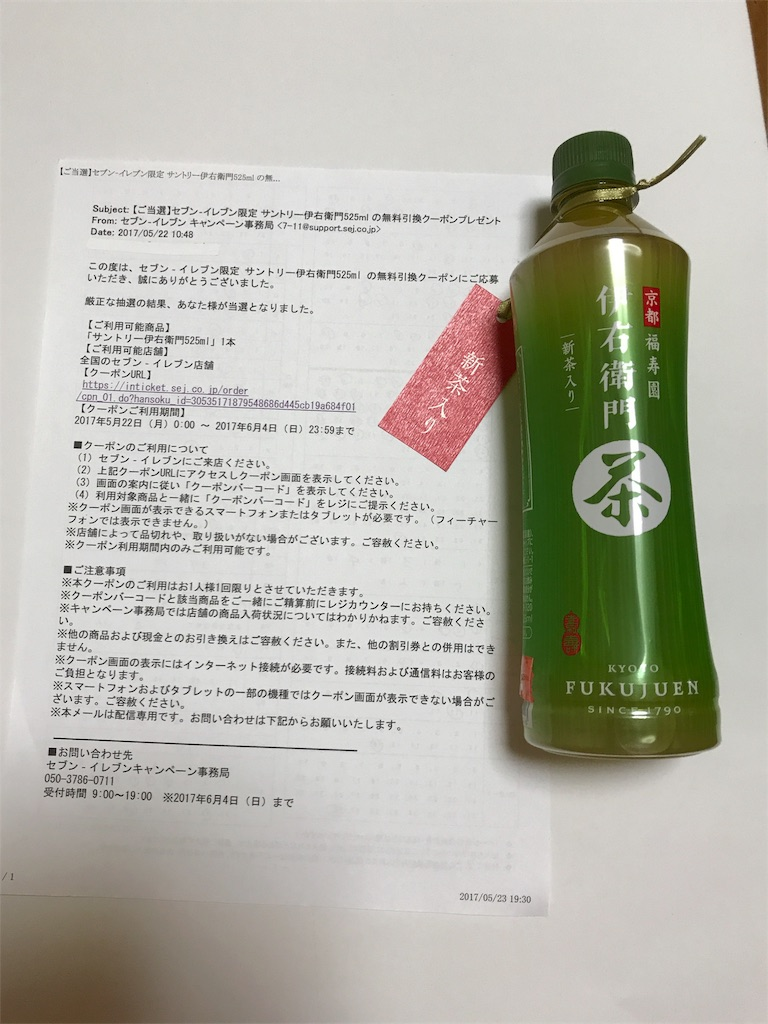 f:id:asakusa5809:20170524054035j:image