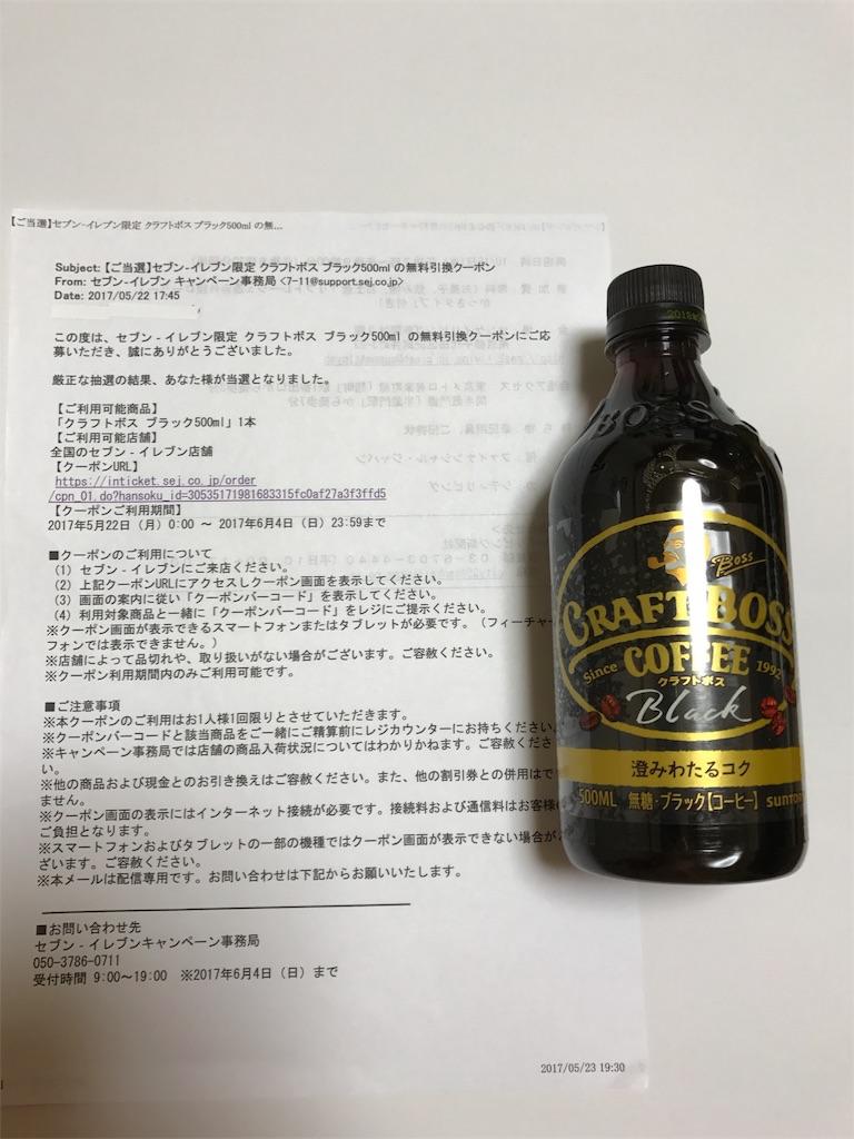 f:id:asakusa5809:20170524054047j:image