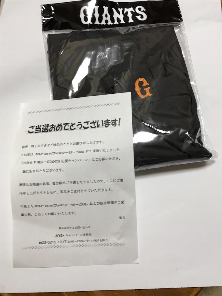 f:id:asakusa5809:20170530203408j:image