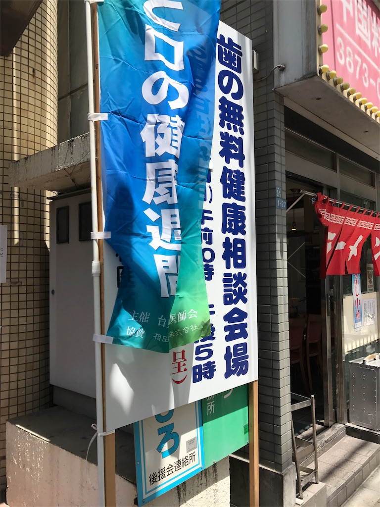 f:id:asakusa5809:20170603112933j:image