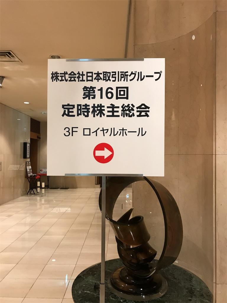 f:id:asakusa5809:20170616124652j:image