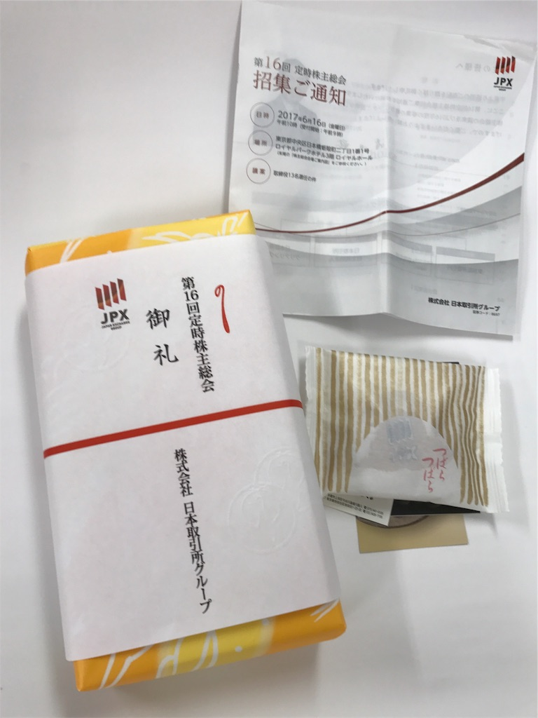 f:id:asakusa5809:20170616125503j:image