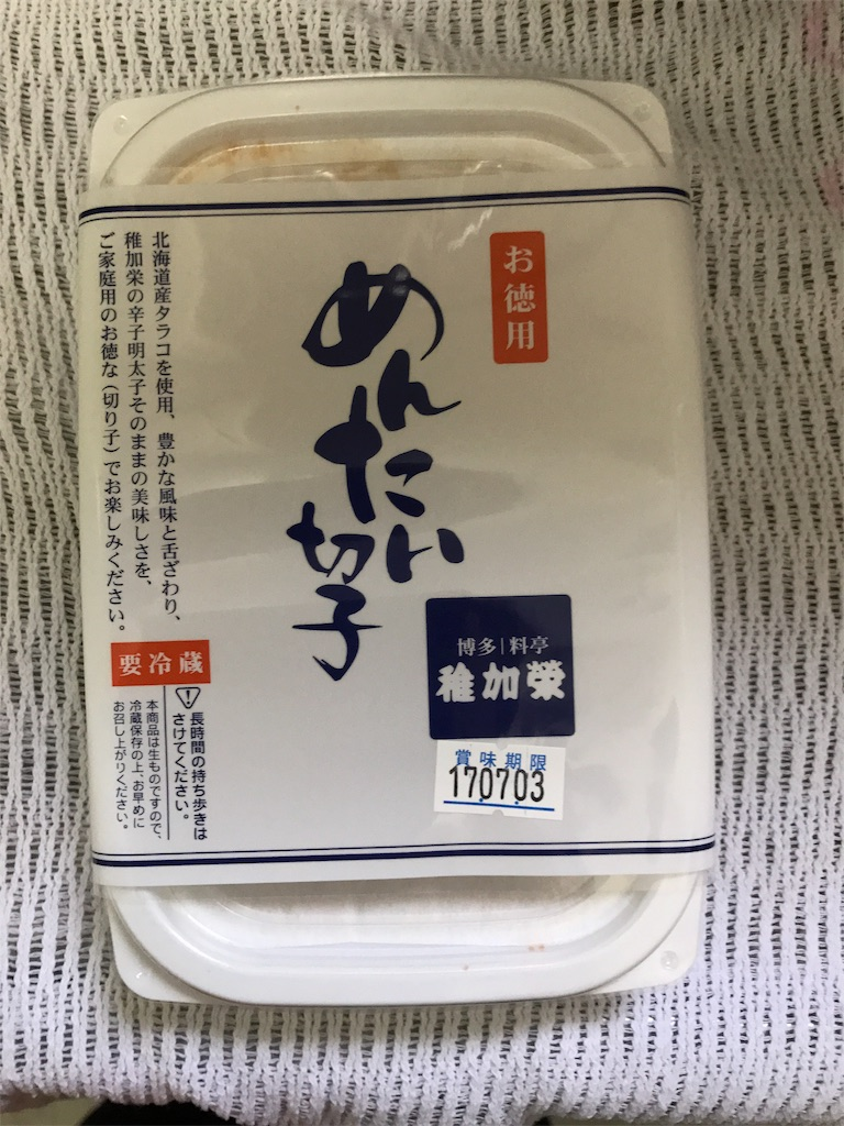 f:id:asakusa5809:20170621130010j:image