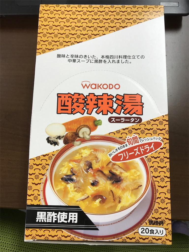 f:id:asakusa5809:20170628123737j:image