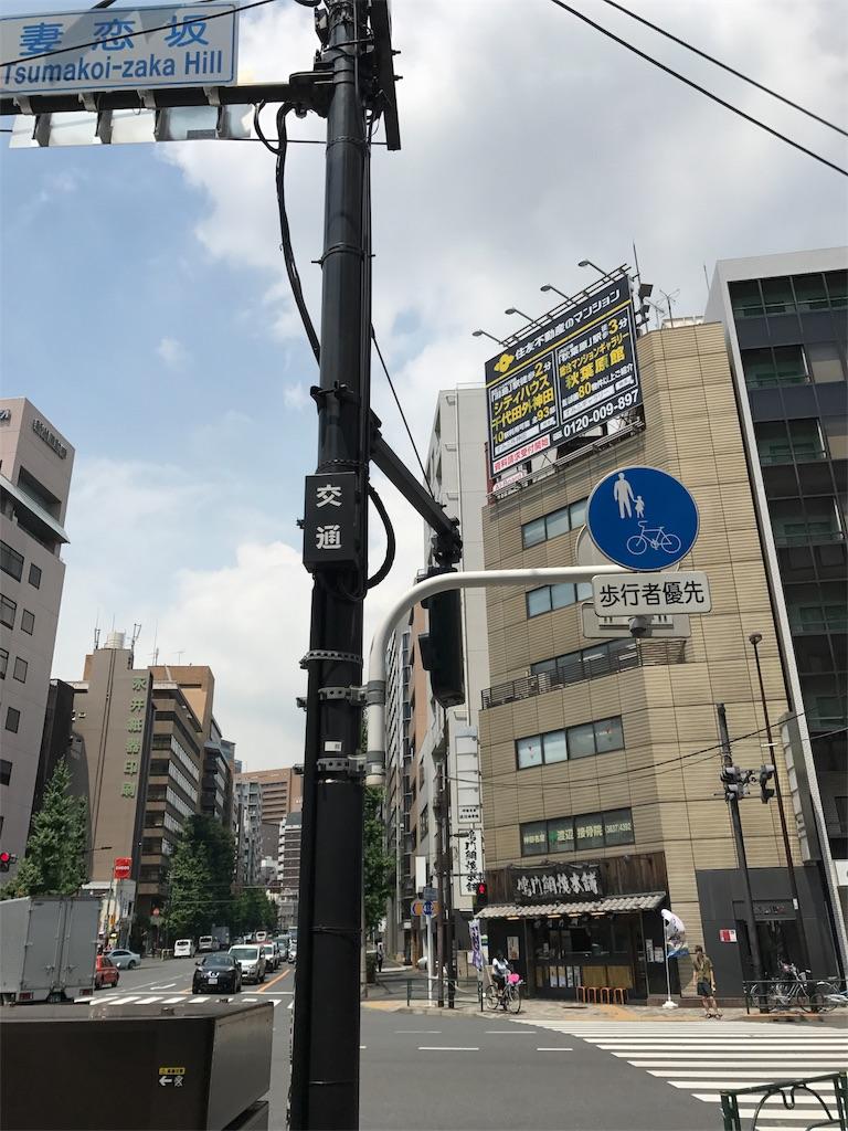 f:id:asakusa5809:20170707122338j:image