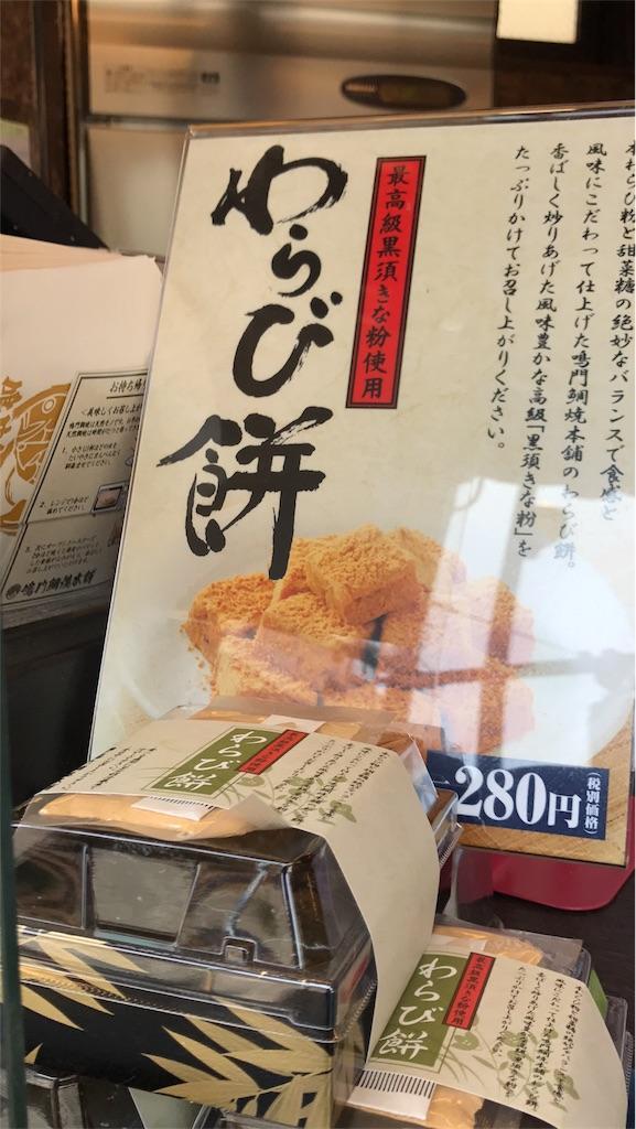 f:id:asakusa5809:20170707122543j:image