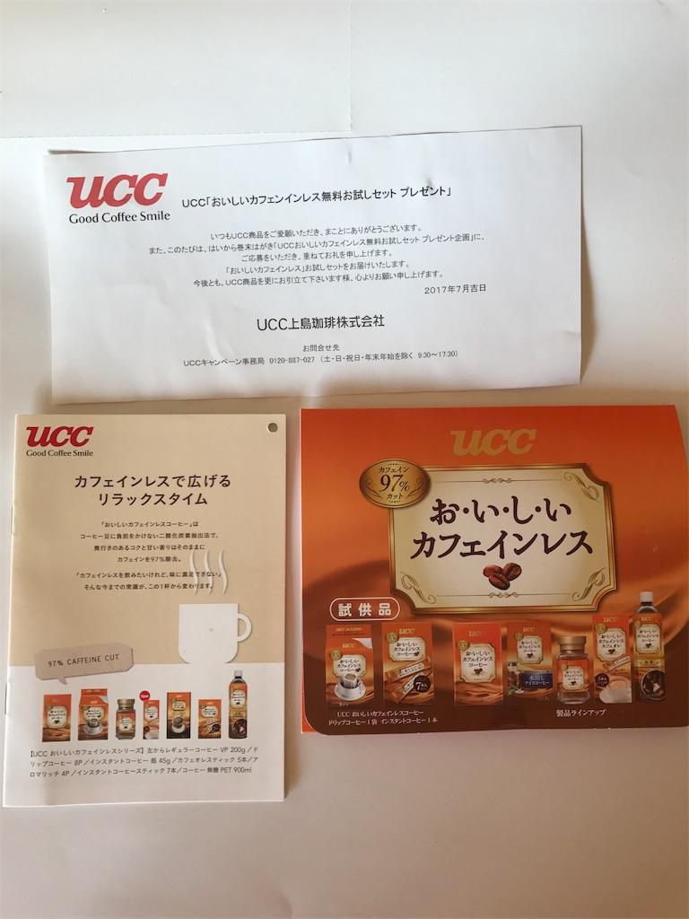 f:id:asakusa5809:20170713060649j:image