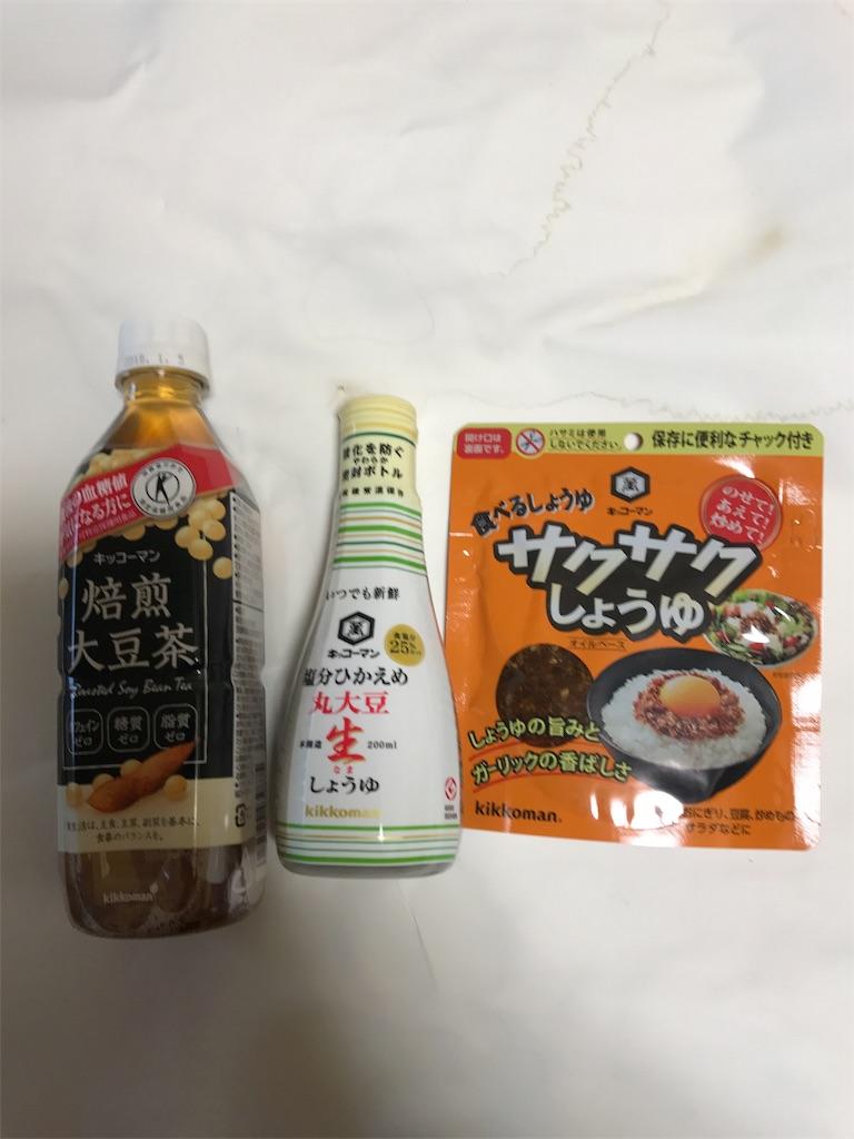 f:id:asakusa5809:20170806190725j:image