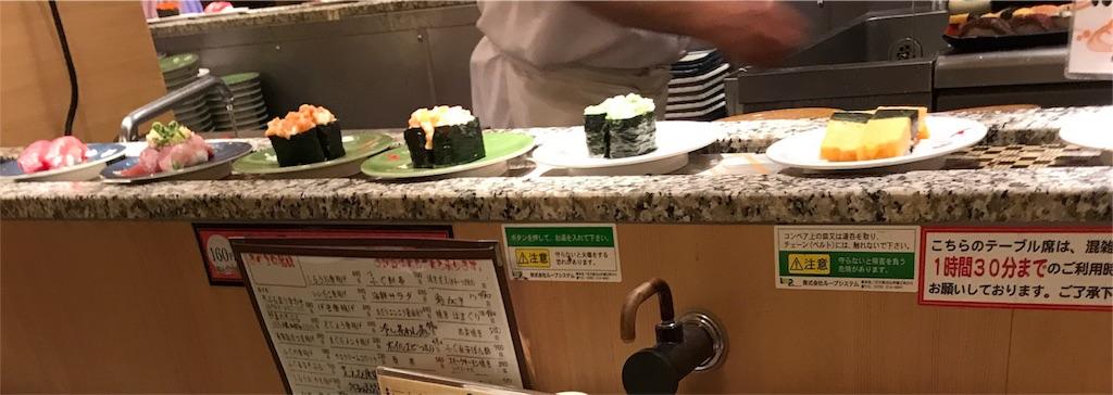 f:id:asakusa5809:20170811194149j:image