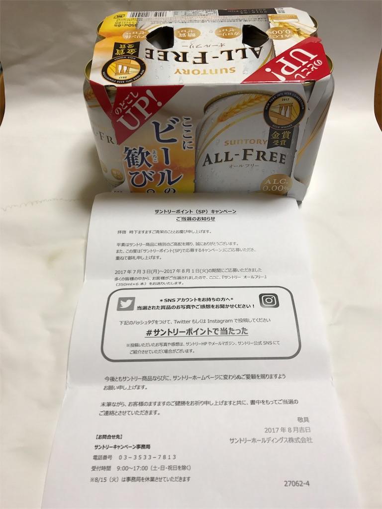 f:id:asakusa5809:20170815181406j:image