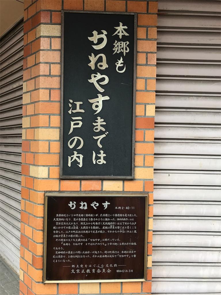f:id:asakusa5809:20170817112036j:image