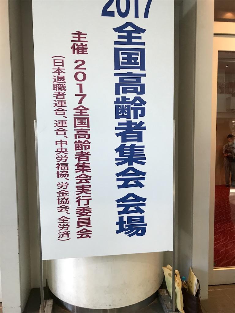 f:id:asakusa5809:20170914191729j:image