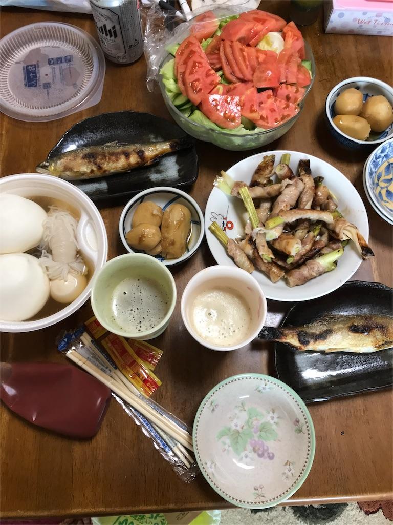 f:id:asakusa5809:20171008191634j:image