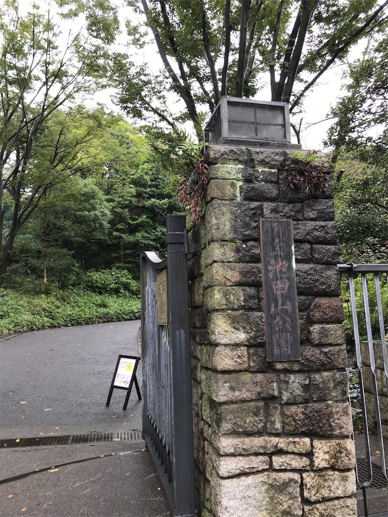 f:id:asakusa5809:20171015111656j:image